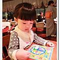 [2011秋] 京阪奈親子遊Day2