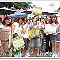 【出沒∣2011-08-13 當代.點點.市集】