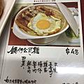 Hoi On Cafe in Mar20