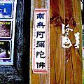 2007_12_15多年後的內灣
