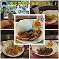 泰國麥當勞-飯食大集合