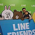 line樂園
