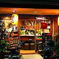 新宿食事處