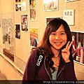 Taiwan 319 下鄉走透透