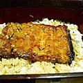 大東屋鰻魚飯