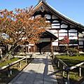 京都--高台寺