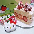 北海道雙層草莓蛋糕