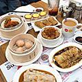 台北食趣~點到點港式點心~試營運美味品嚐