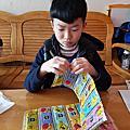【聯華食品】好吃又可愛的精靈寶可夢海苔禮盒