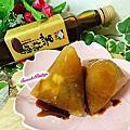 【黑糖家】黑糖醬~美味水果冰粽DIY