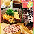 170406賞味篇~大戶屋長春店晚餐