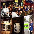 170411賞味篇~松山區古記雞居酒屋