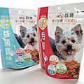 170815寵物篇~群寶健康食品