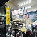 201225賞味篇~內湖區737巷737純手工綜合湯