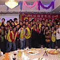 2008年旺年會