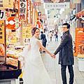 紅氣球自助婚紗 京都寫真 -6