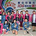 2017.11.22臺北市國民小學106東區運動會--第二天