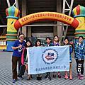 2018.03.05臺北市106學年度國民小學運動會—第一天