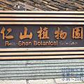 2010桐花季 - 仁山植物園