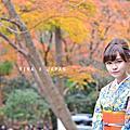 TekuTeku 京都和服