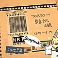 啊唷是東京旅遊日記啦!