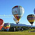 花東夏日旅行—鹿野高台熱氣球