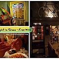 台南:freewill