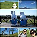 20181021台灣山豬城+米飛公園