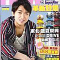 HKW_大野智表紙_2012JULY