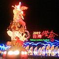 旅遊館 - 2009宜蘭燈會