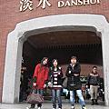 台灣之旅17-3-2011至22-3-2011(DAY 1)