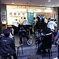 台灣之旅17-3-2011至22-3-2011(DAY 6)