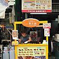 【逢甲美食】菓子工坊