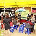 南投.清境農場(草原南端-騎馬趣)2014-04-24