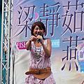 2004/09/05 梁靜茹[燕尾蝶]預購簽唱會
