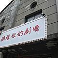 20111010 台北世界設計大展