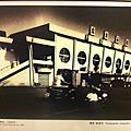 20120401 1970鐵道印象特展