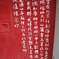 20121103 高雄小旅行 (2) 即將消失的自助新村.眷村裡迷路
