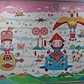 20121103 高雄小旅行 (5) 馬修連恩音樂會.大東文化藝術中心