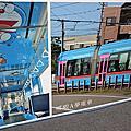 20150619 新.日本旅遊節