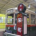 20160924 名古屋城、レトロでんしゃ館