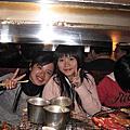 20090108~0109 尾牙&聚餐
