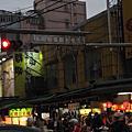20100127 樂華夜市