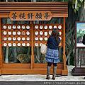 2011.03~HK~Day3.4