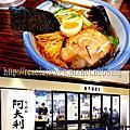 2014東京(鎌倉)D2