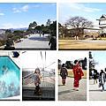 20160224-28京都金澤合掌村 D2