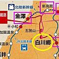 20160224-28京都金澤合掌村 D3