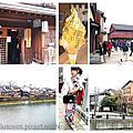 20160224-28京都金澤合掌村 D4