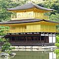 2009 大阪京都自由行 D3