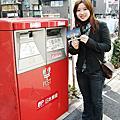 日本 東京 DAY5(池袋.幕張.成田機場)